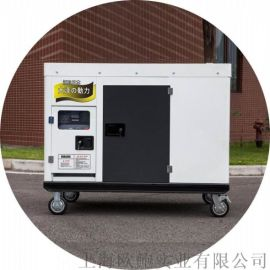 25KW三相柴油发电机可遥控