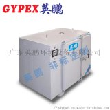 广州油浴烘箱YP-640GDYY