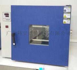 工业高温热风循环烤箱 小型工业高温烤箱