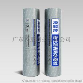 科顺SBS弹性体改性沥青防水卷材