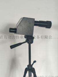 林格曼光電測煙望遠鏡鍋爐煙  放濃度