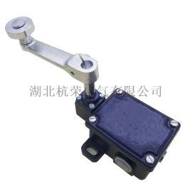 限位传感器TA064-12y-M25重负荷限位开关