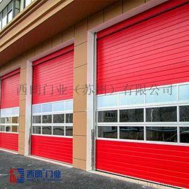 常州可聯動消防車庫提升門
