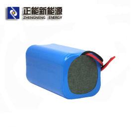 18650 7.4V 5Ah共享陪护床电子锁电池组