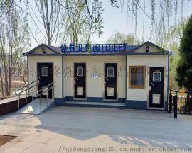 环保移动厕所 定制户外洗手间 农村家用卫生间