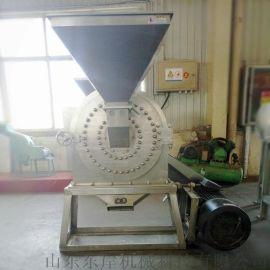 山东不锈钢型粉碎机 齿爪式多功能大米磨粉机