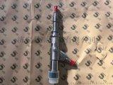 康明斯ISG11喷油器4307475