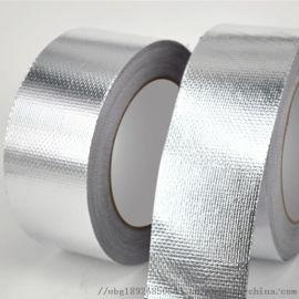 韩国热熔铝箔胶带 导电热熔胶带   胶带热熔铝箔 粘性能好