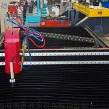 廠家直銷 高速等離子切割機 風管專用臺式數控切割機