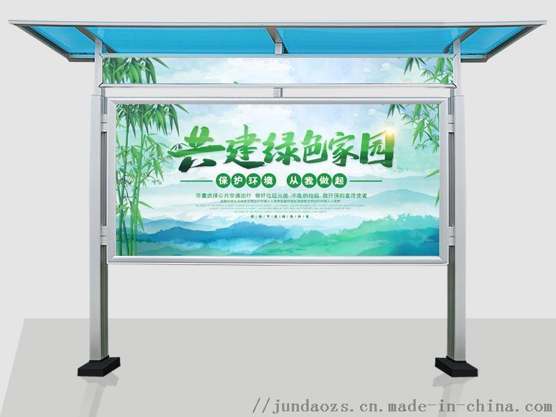 工地宣傳欄製作/鋁合金宣傳展板可定製