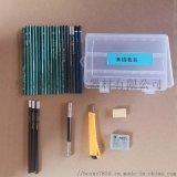 素描套装  素描铅笔 可塑橡皮 素描工具