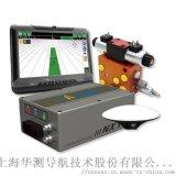 领航员NX100农机导航自动驾驶系统_华测导航