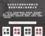 重庆干粉水泥防水砂浆有哪些用途
