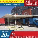 武汉阳光板车棚购买优质服务