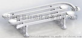 链板输送机/平顶链板输送机/转弯输送机