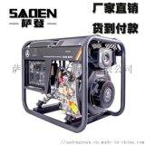 8千瓦单相立式风冷柴油发电机