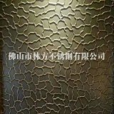 時尚裝飾不鏽鋼壓花板 鈦金不鏽鋼壓花板 香檳金壓花板 各種壓花板供應