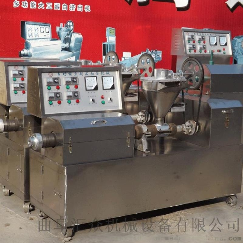 素鸡翅豆皮机 电温控牛排豆皮机 六九重工五花肉切肉