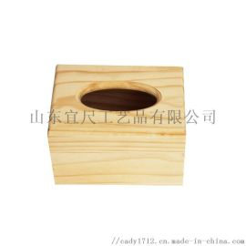 木制纸巾盒 办公收纳盒桌面收纳盒 实木松木收纳盒