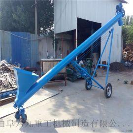 谷子螺旋绞龙 管式螺旋输送机厂家 六九重工 小麦移