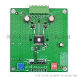 电机驱动方案 TB67S109AFTG