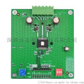 電機驅動方案 TB67S109AFTG