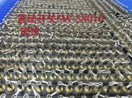 黄江震动开关SW-58010耐温高/欢迎来电