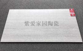 佛山陶瓷大规格600×1200柔光通体大理石瓷砖