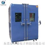 高低温试验箱225L 元耀高低温 模拟高低温试验箱