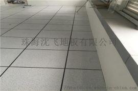 白云沈飞防静电地板 专业施工设计团队