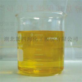 销售水性烤漆用的矿物油消泡剂