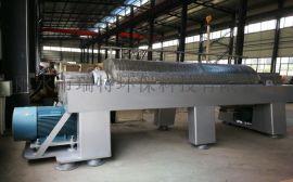 提供生姜清洗污水处理设备 污泥脱水机 瑞特环保