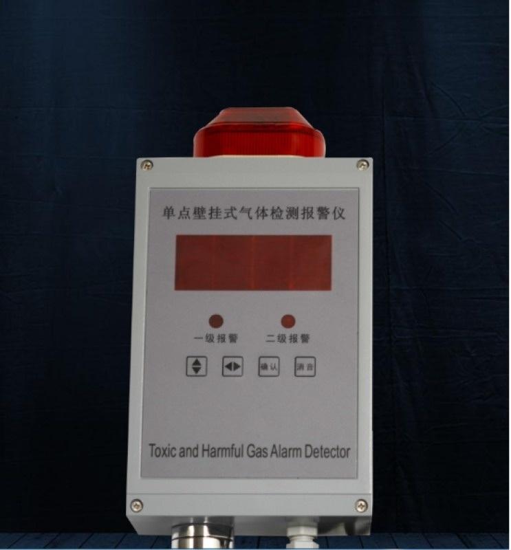 西安固定式可燃气体报警器15591059401