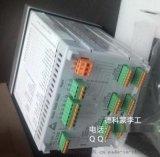 E+H压力变送器PTP31-A2A13S1AF1A
