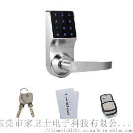 厂家热销触屏密码锁 可刷卡家居防盗智能电子锁