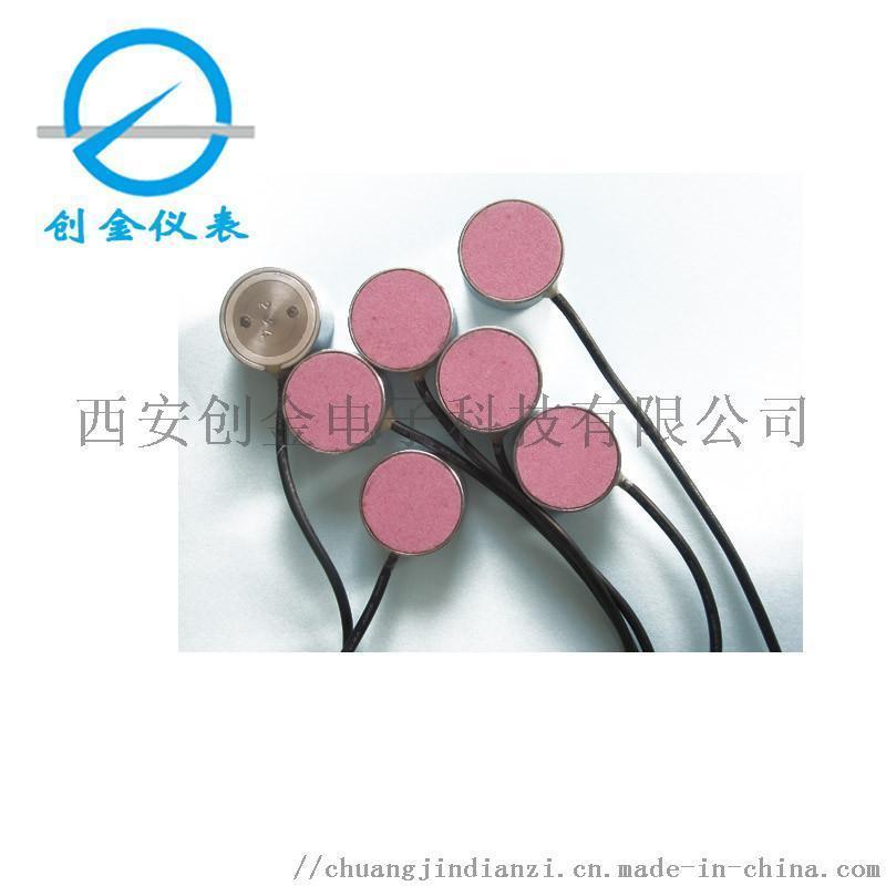 微型渗透压传感器应变式渗压计