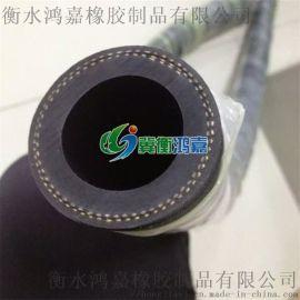 夹布/夹线胶管 耐磨橡胶管 橡胶水管 耐柴汽油胶管