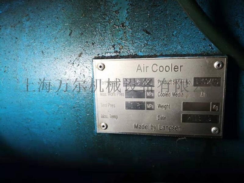 98154-229康普艾无油机冷却器散热器