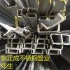 福建冷拉不鏽鋼槽鋼報價,工業304不鏽鋼槽鋼現貨