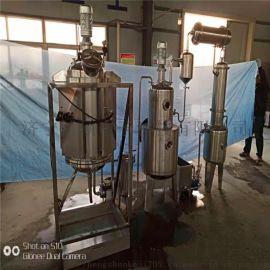 南通HSCT-G50L实验室提取浓缩厂家