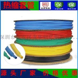 热缩套管 矽质纤维管 铁氟龙套管规格