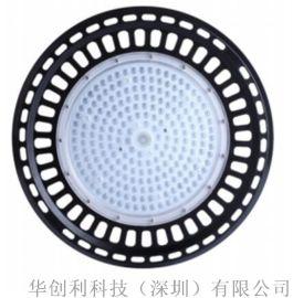 深圳UFO工矿灯led100W