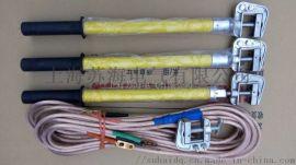 XJ-10KV平口螺旋压紧式接地线