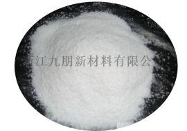 纳米氧化硅溶胶涂料橡胶等用稳定性好提高粘度