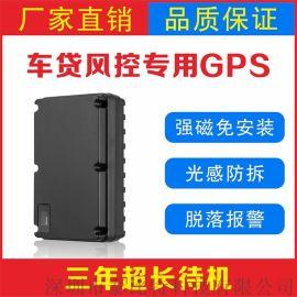 优驱超长待机GPS    无线gps汽车防盗器