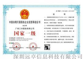 公共环境消毒服务资质证书如何办理?