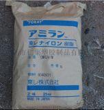 PA66 日本东丽 CM3004 无卤阻V0级