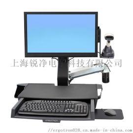 Ergotron爱格升45-260-026电脑支架