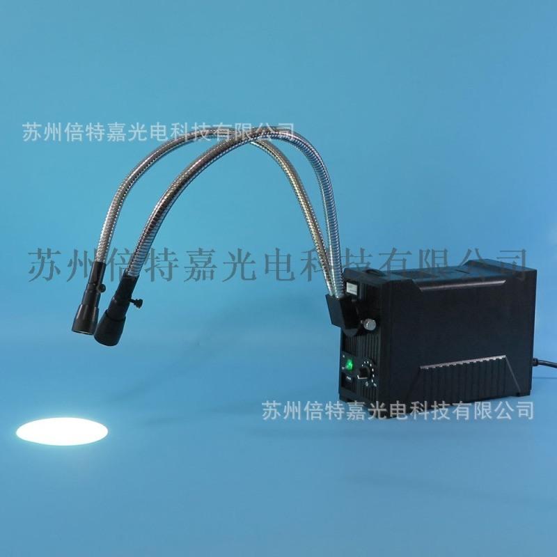 ULP-150S-SL型鹵素冷光源廠家 顯微鏡光源