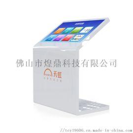 广东触摸卧式查询一体机超市  落地自助查询机终端广告机